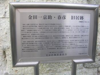 20080329f.jpg
