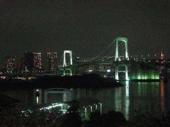 20080420i.jpg
