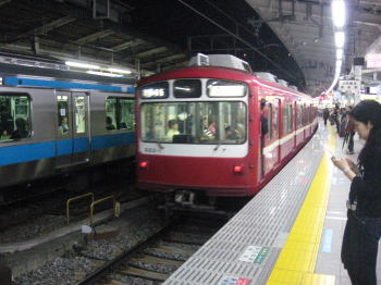 20080513a.jpg