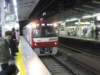 20080513c.jpg