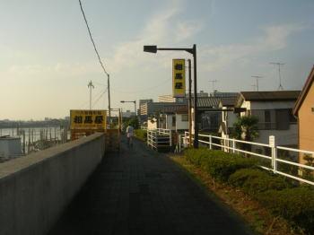 20080515f.jpg