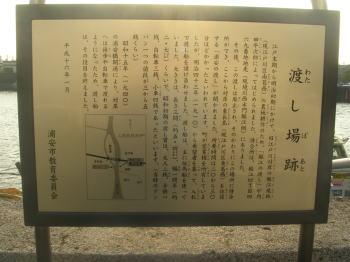 20080515n.jpg