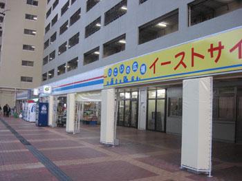 2008060414.jpg