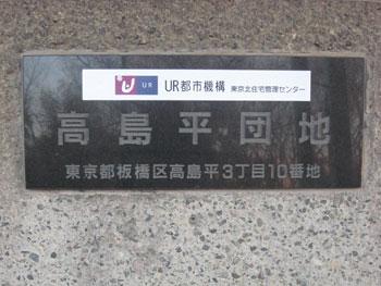 20080604i.jpg