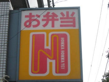 20080609e.jpg