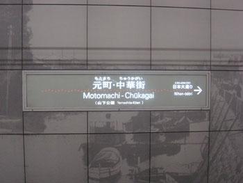20080612e.jpg