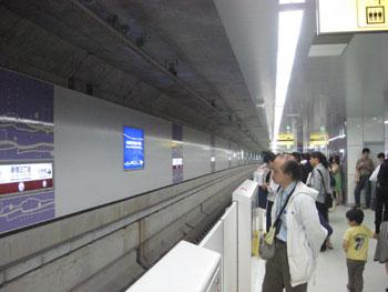 2008061510.jpg