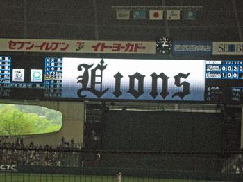 20080629k.jpg