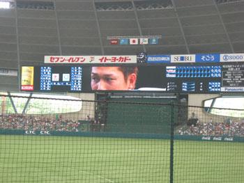 20080706m.jpg