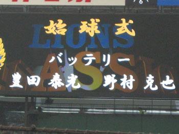20080706q.jpg