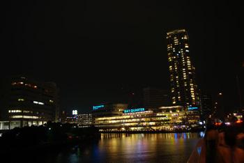 200807216.jpg