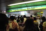 20080815b.jpg
