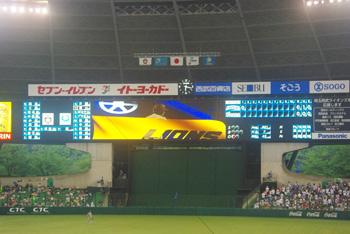 20080817u.jpg