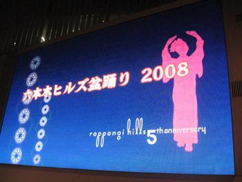 20080825a.jpg