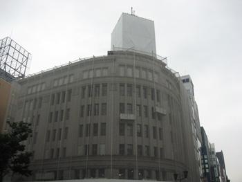 20080826c.jpg