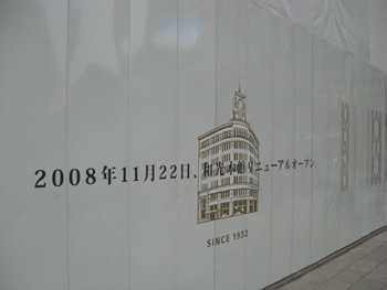 20080826e.jpg