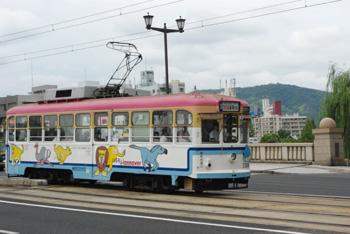 20080903j.jpg