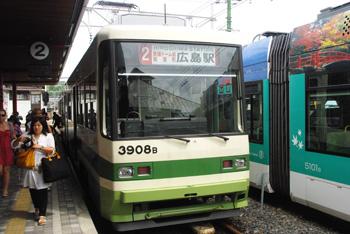 20080905a.jpg