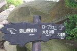 20080919z.jpg