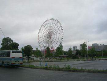 20081010a.jpg