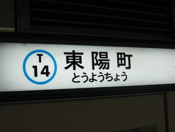20081229l.jpg