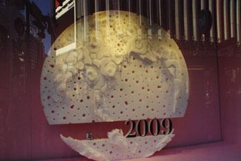 20081231j.jpg