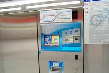 20090123b.jpg