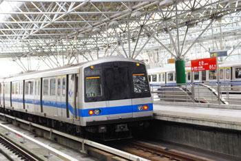 20090124a.jpg
