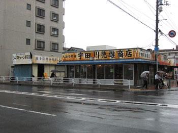 20090218c.jpg