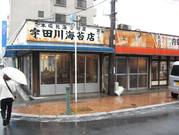 20090218e.jpg