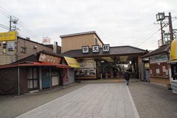 20090314u.jpg