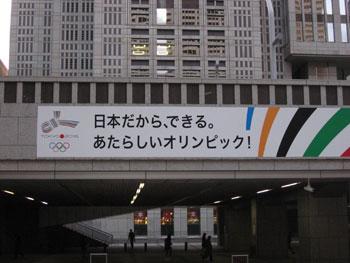 20090317d.jpg