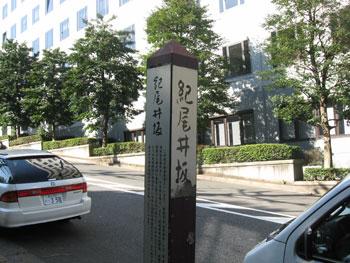 20090317g.jpg