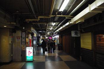 20090321d.jpg