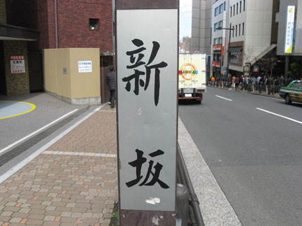20090515b.jpg