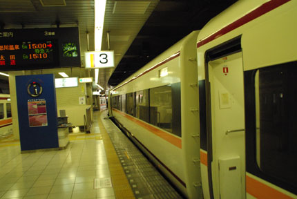 20090516p.jpg