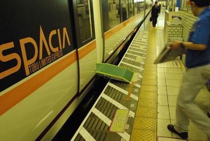 20090516t.jpg