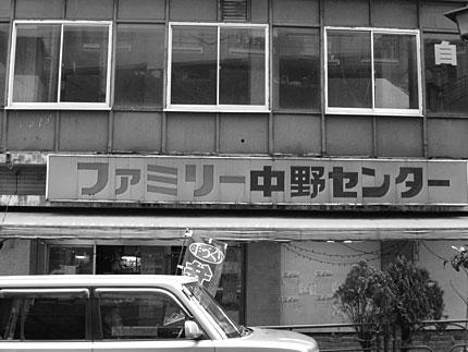 20090519h.jpg