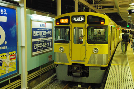 20090609c.jpg