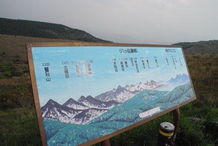 20090621j.jpg
