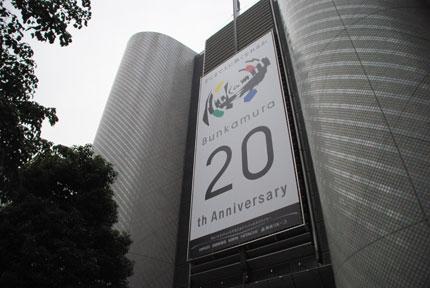 20090629c.jpg