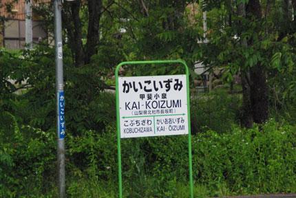 20090629n.jpg