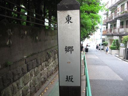 20090710y.jpg