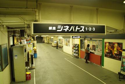20090712j.jpg