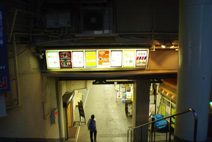 20090712n.jpg