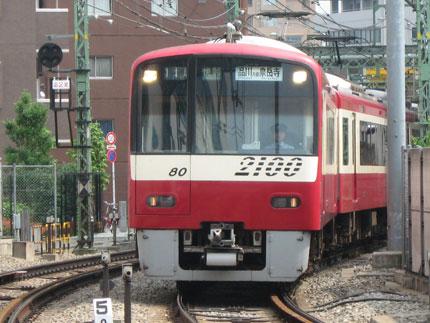 20090801f.jpg