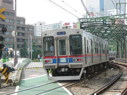 20090801i.jpg
