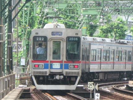 20090801j.jpg
