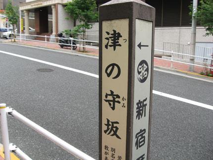 20090805h.jpg