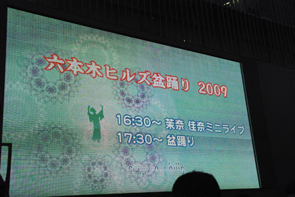 20090822a.jpg